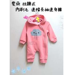🚚 <妤baby小舖>現貨 日系女寶寶 雲朵星星 拉鍊式 內刷毛 厚款 棉質連帽長袖連身褲 粉色 2.3.4號