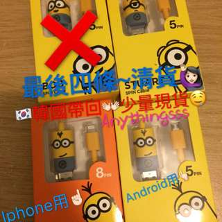 Minions USB 線 (Iphone /Android)