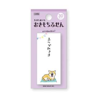 Last 3 Instock! (Mix & Match)*Mind Wave Japan - Nyaban Ban Design 3 Page Marker