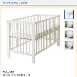 Ikea嬰兒床-可2段式調整(白色)