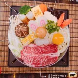日式壽喜燒