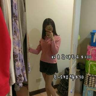 粉色高領毛衣