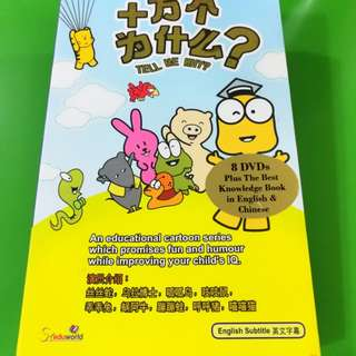 Educational Book & Dvd - Tell Me Why