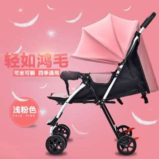 Lightweight Stroller OFFER