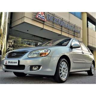 Kia Cerato Variant 2 1.6 Manual