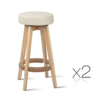 Set of 2 PU Leather Bar Stools with Wood Base Beige SKU: BENT-C-078A-CRX2
