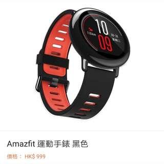 小米華米 AmazFit 運動手錶