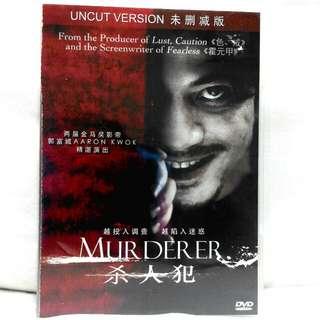MURDER 杀人犯 (Starring Aaron Kwok)