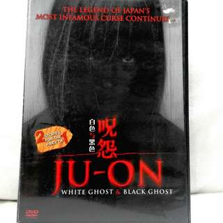 JU-ON White Ghost & Black Ghost (rated NC16)