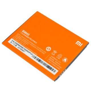 Xiaomi Redmi Note 2 Battery BM45