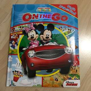Mickey Mouse Clubhouse - On the Go