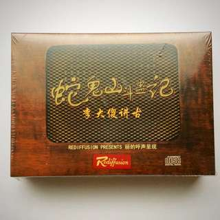 6 Vintage CDs [Compact Disc - Digital Audio] recordings of stories told in Cantonese by the great story-teller, the late Lee Da Sa.