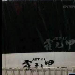 Jet li by enterbay . Stil in box