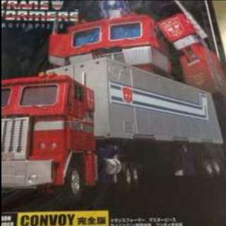 Transformers mp4 sale