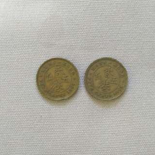 1965年香港五仙,女皇頭 共2枚