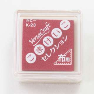 Japan Versa Craft Stamo Ink Pad for Fabric / Paper (Ruby)