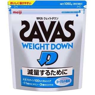 🚚 日本 明治 meiji SAVAS 減重粉 50份 1050g 優格風味 含有大豆蛋白質和藤黃果提取物的SAVAS蛋白質