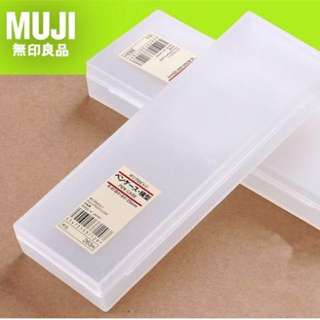 authentic muji pencil box/ case (read description)