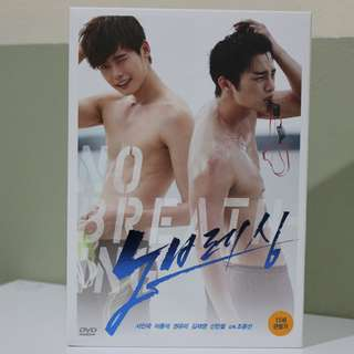 NO BREATHING DVD + PHOTOBOOK | Lee Jong Suk, Yuri, Seo In-Guk