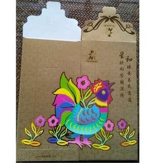 Starhub Colour Rooster Red Packet / Ang Bao Pao Pau Pow