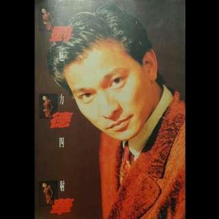 Andy Lau 刘德华 魅力四射 写真系列