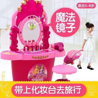 Kids dressing table toy