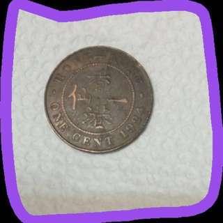 舊錢幣1924年份香港一仙