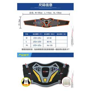 🚚 【MotoBoy】摩托車騎行護腎護腰束腰帶  MB-PR21