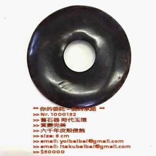 >>舊石器 時代玉環