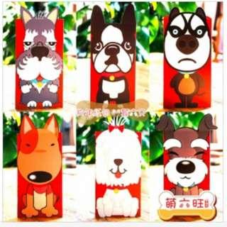 (預購)2018狗年旺旺紅包袋6入