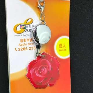 香港成人八達通 光面rose 玫瑰花 獨家送拉尺版本即買即用