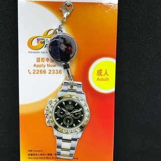 香港成人八達通 光面金勞力士 手錶奇趣獨家送拉尺版本即買即用