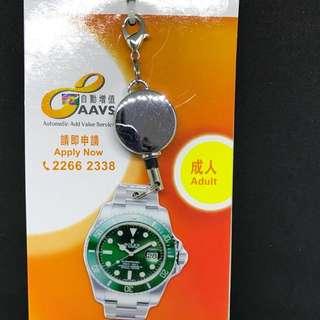 香港成人八達通 光面 勞力士 手錶奇趣獨家送拉尺版本即買即用
