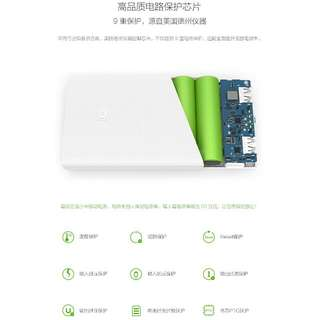 Original Xiaomi / Mi power bank 20000 mAh 小米