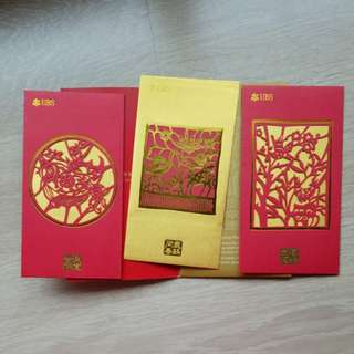 UBS  Red Packets 紅封包 利是封 Lei See 環保不是2018款