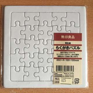 Puzzle DIY 拼圖