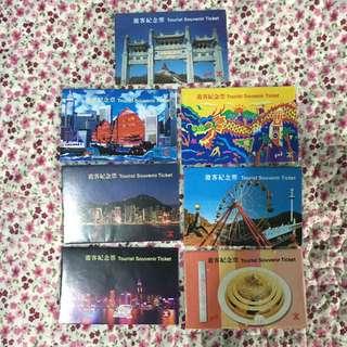 香港地鐵早期游客紀念票七張,帶原裝封套