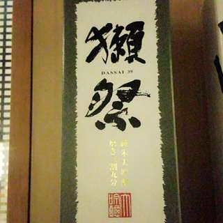 獺祭日本清酒