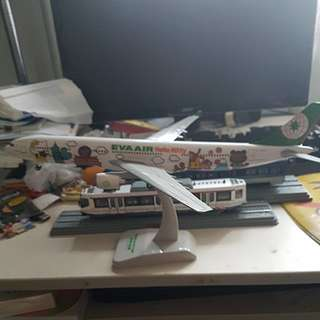 EVA Air A330 Hello Kitty 'Around The World'
