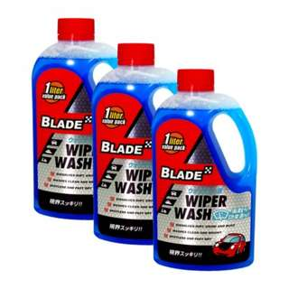 Blade Wiper Wash 1L (Blue) Bundle of 3