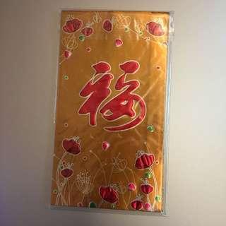 🚚 新年紅包袋