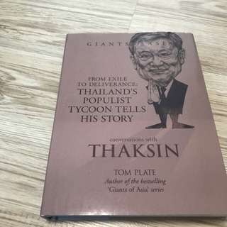 GIANTS OF ASIA - CONVERSATIONS WITH THAKSIN / CONVERSATIONS WITH MAHATHIR MOHAMAD
