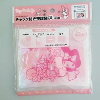 My Melody ziplog bag