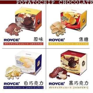 日本北海道ROYCE 生巧克力薯片 原/白/黑/焦糖