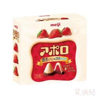 明治大粒阿波羅濃草莓夾餡巧克力 336公克 *2盒