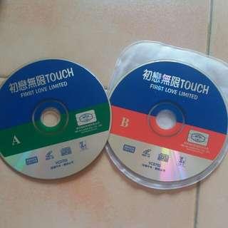 初戀無限Touch 正版VCD 梁詠琪 陳曉東
