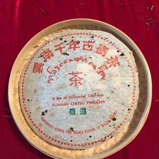 罕有的2003 年雲南千年古樹茶(生茶)