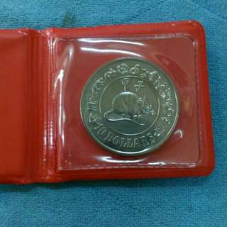 1984 $10 cupro-nickel proof like coin