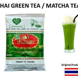 Blackpearl Green Tea Thai Combo