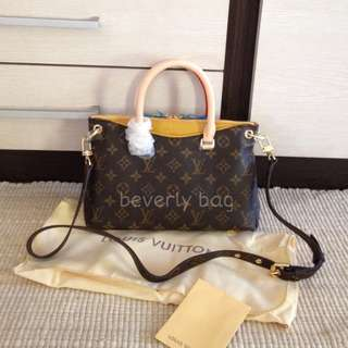 jual tas LV Pallas Monogram LEATHER MIRROR - yellow